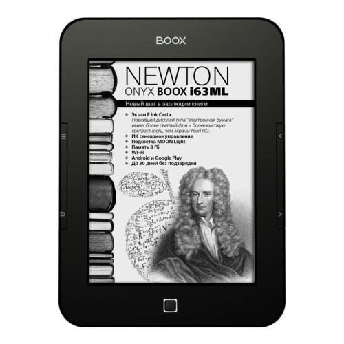 Выбор электронной книги - Onix или Kindle