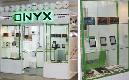Магазин Onyx BOOX в ТЦ «Технохолл Волгоградский»