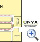 Проход к магазину Onyx BOOX в ТРК «Город»